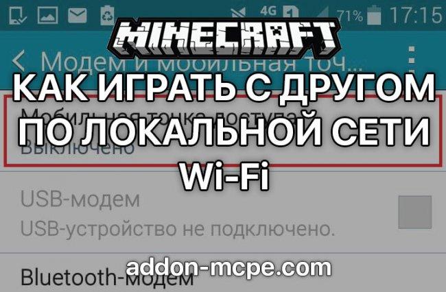 4 способа связать Андроид и компьютер по WiFi - …