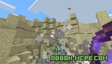 Карта: Оружие для пони в Minecraft