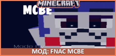 Мод: FNAC MCBE
